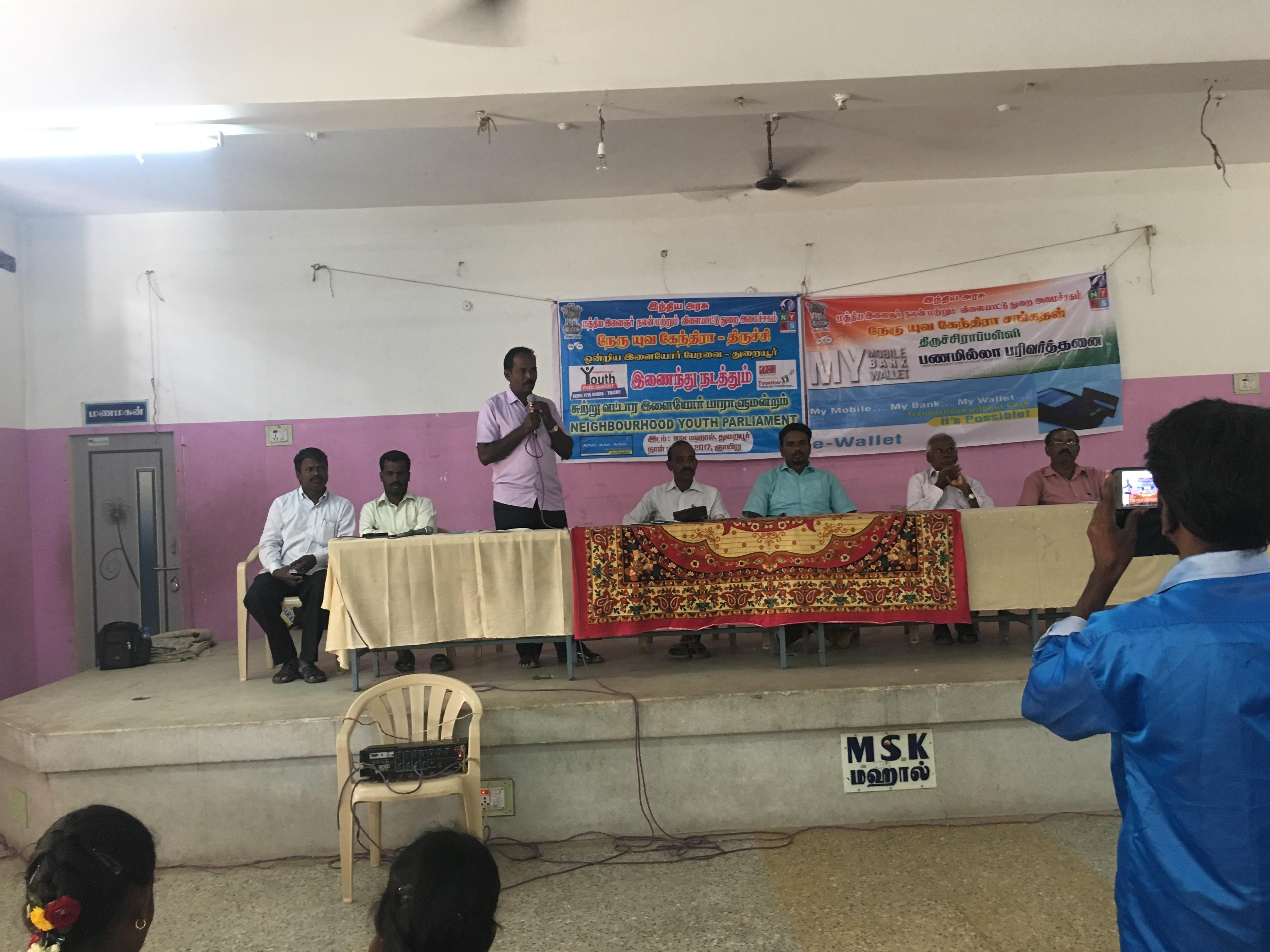 Neighborhood Youth Parliaments Programme Yuvakendra in Thuraiyur